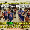 REGISTRATION OPEN for 2017 FALL BASKETBALL PROGRAM for kids
